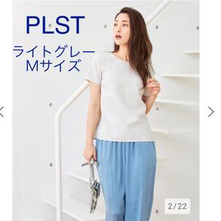 PLST - 新品 PLST ポリエステルオックスTブラウス Mサイズ  ライトグレー