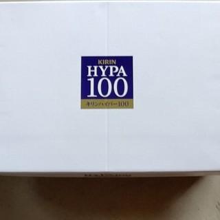 キリン(キリン)のKIRINハイパー100(ソフトドリンク)
