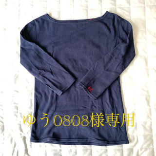 ハリウッドランチマーケット(HOLLYWOOD RANCH MARKET)のハリウッドランチマーケット 七分袖カットソー(Tシャツ(長袖/七分))