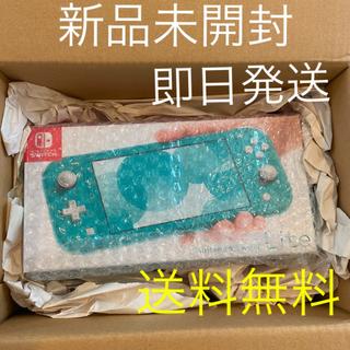 Nintendo Switch - 【即日発送】Nintendo Switch LITE ターコイズ 任天堂スイッチ