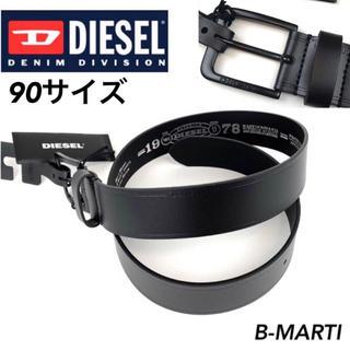 ディーゼル(DIESEL)のディーゼル ベルト 90サイズ 新品 DIESEL B-MARTI Black(ベルト)