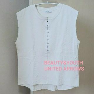 BEAUTY&YOUTH UNITED ARROWS - ビューティーアンドユース フレンチスリーブ タンクトップ レディース トップス