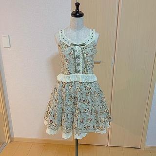 アマベル(Amavel)のビスチェ スカート(ひざ丈スカート)