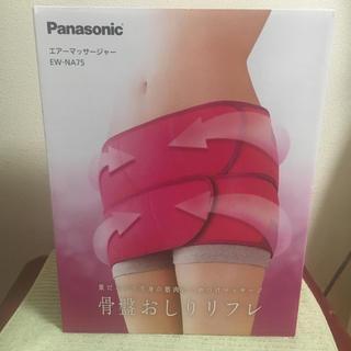 パナソニック(Panasonic)のパナソニック エアーマッサージャー 骨盤おしりリフレ (マッサージ機)