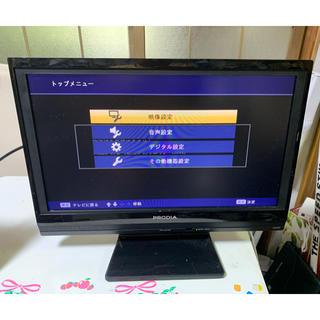 SHARP - PRODIA22インチテレビ!PRO-LA103-22B!