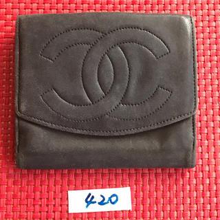 シャネル(CHANEL)の420 CHANELシャネル レザーwホック2つ折り財布(折り財布)