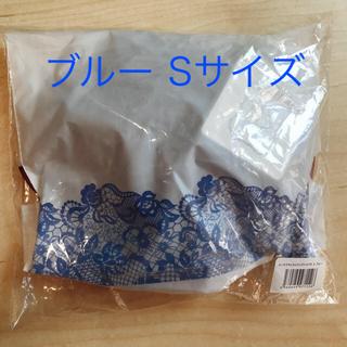 ルーナナチュラルアップナイトブラ Sサイズ ブルー