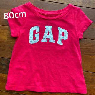 ベビーギャップ(babyGAP)のbabyGAP Tシャツ 80(Tシャツ)