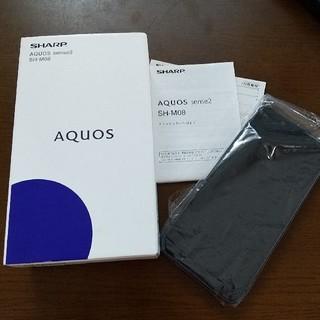 アクオス(AQUOS)のSIMフリー スマホ 本体 アクオス sense2 SH-M08 国産 ブラック(スマートフォン本体)