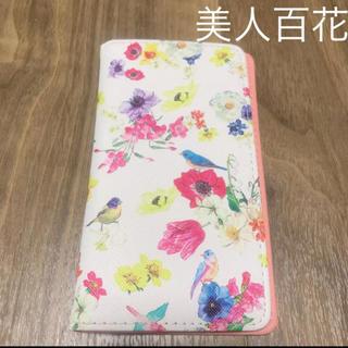 Chesty - 美人百花 チェスティ 付録  スマートフォンカバー