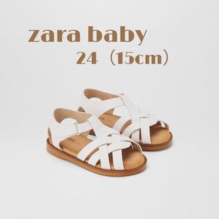 ザラキッズ(ZARA KIDS)のzara baby ザラ ストラップサンダル ホワイト 24(15cm)(サンダル)