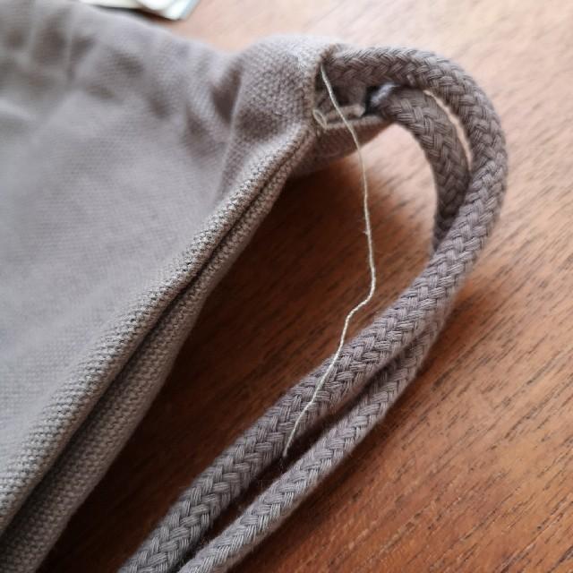 futafuta(フタフタ)のtete a tete ナップサック 巾着袋 キッズ/ベビー/マタニティのこども用バッグ(ランチボックス巾着)の商品写真