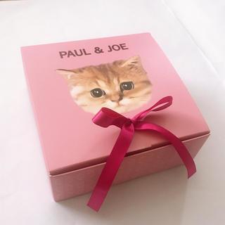 ポールアンドジョー(PAUL & JOE)のポールアンドジョー ギフトボックス(ラッピング/包装)