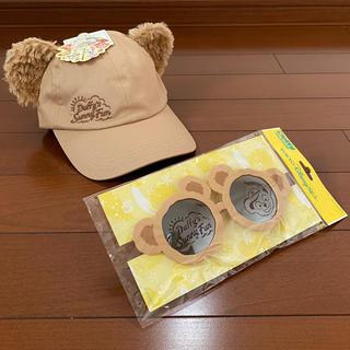 Disney - 新品未使用 ♡ Duffy SUNNY FUN イヤーキャップ & サングラス