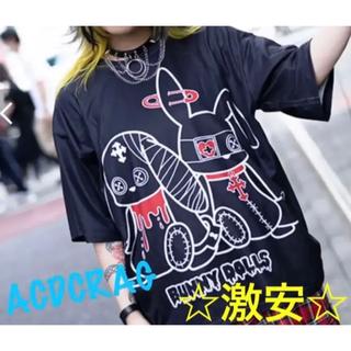 エーシーディーシーラグ(ACDC RAG)のACDC RAG バニードール Tシャツ 原宿系 原宿 韓国 黒 青 病みかわ(Tシャツ(半袖/袖なし))