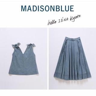 マディソンブルー(MADISONBLUE)のマディソンブルー 新品タグ付きリボンキャミソールMADISON BLUE(Tシャツ(半袖/袖なし))