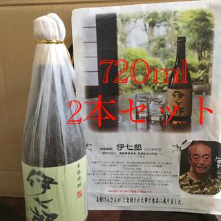 芋焼酎 伊七郎 志村けんさんが愛飲 720cc 1本(焼酎)