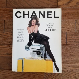シャネル(CHANEL)のCHANEL [1993 AW NUMERO1](ファッション/美容)