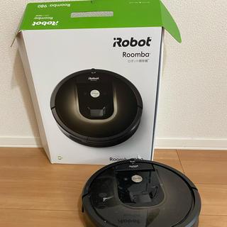 iRobot - ルンバ アイロボット 980激安❗️