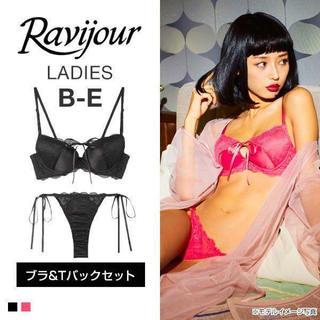 Ravijour - 【未使用】Ravijour ブラショーツセット 黒