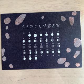コスメキッチン(Cosme Kitchen)のcosme kitchen 限定カレンダーカード(その他)