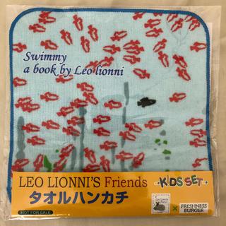フレッシュネスバーガー✖️LEO LIONN'S タオルハンカチ