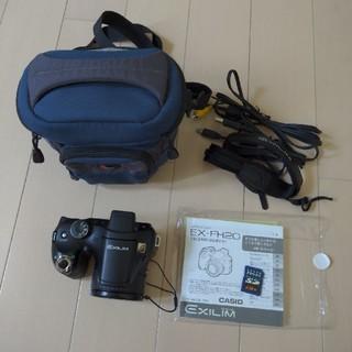 カシオ(CASIO)のカシオ EX-FH20 デジタルカメラ(コンパクトデジタルカメラ)