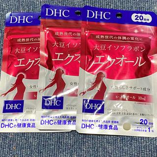 ディーエイチシー(DHC)のDHC エクオール 20 3袋(その他)