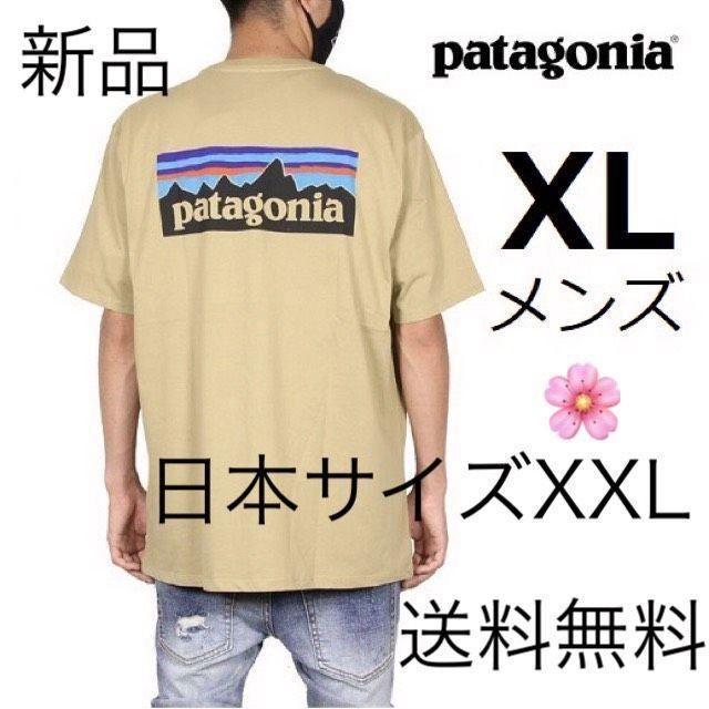 patagonia(パタゴニア)の送料込み 即日発送 XLサイズ パタゴニア P-6 Tシャツ タン メンズのトップス(Tシャツ/カットソー(半袖/袖なし))の商品写真