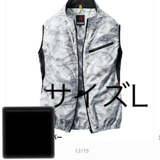 バートル(BURTLE)の【L】カモフラシルバー バートル  ベスト 空調服 AC1024 新品(ベスト)