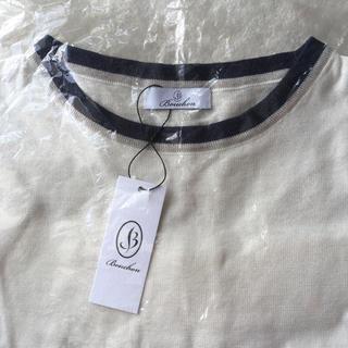 SCOT CLUB - Bouchon  ニット  新品、タグ付き♪  オフホワイト