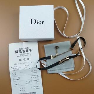 Christian Dior - [美品]DIORディオール チョーカー
