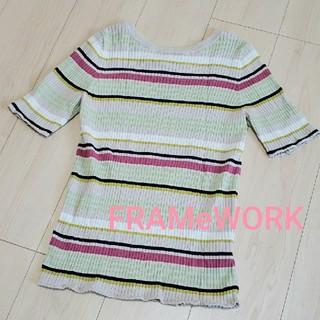 FRAMeWORK - FRAMeWORK フレームワーク トップス ボーダーTシャツ 半袖 カットソー