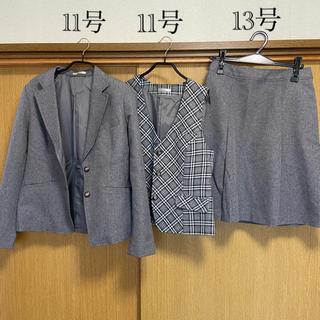 事務服 ジャケット ベスト スカート セット