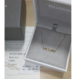 agete - ネックレス 0.25ct ダイヤモンド k18 アガット姉ブランド  ベルシオラ