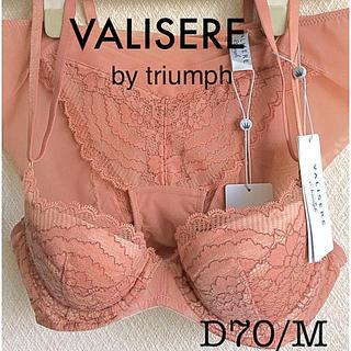 Triumph - 【新品タグ付】VALISERE bytriumph/D70M(定価¥15950)