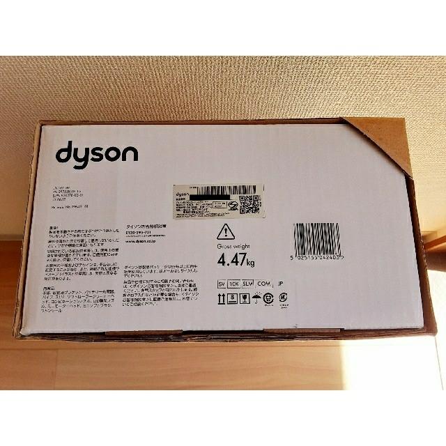 Dyson(ダイソン)の【むーむー様専用】dyson v8 slim fluffy+ SV10K スマホ/家電/カメラの生活家電(掃除機)の商品写真