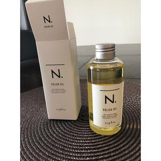 NAPUR - N.ポリッシュオイル