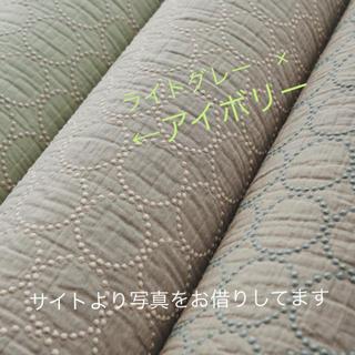 ミナペルホネン(mina perhonen)のミナペルホネン タンバリン light gray × ivory ハギレ  生地(生地/糸)