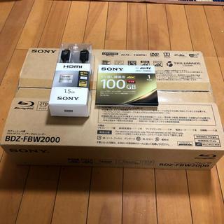 SONY - SONY BDZ-FBW2000 5年保証 新品未使用品 おまけ付き