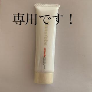 コンビ(combi)のナナローブプレミアムリフト(オールインワン化粧品)