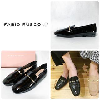 ファビオルスコーニ(FABIO RUSCONI)の■定2.9万 ファビオルスコーニ ローファー 37 23.5 ビット パンプス(ローファー/革靴)