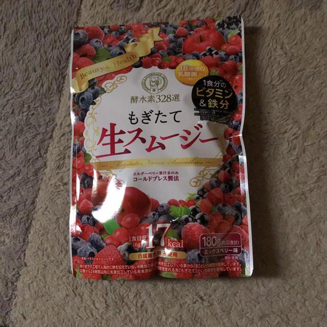 もぎたて生スムージー コスメ/美容のダイエット(ダイエット食品)の商品写真