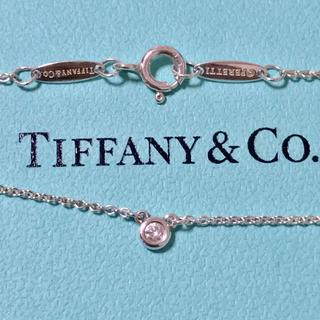 Tiffany & Co. - ティファニー ダイヤモンド バイザヤード ペンダント ネックレス シルバー925