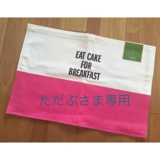 ケイトスペードニューヨーク(kate spade new york)のkate spade♠︎ プレイスマット(収納/キッチン雑貨)