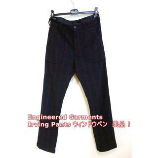エンジニアードガーメンツ(Engineered Garments)の【美品】エンジニアードガーメンツ ウールパンツ Irving pants(スラックス)