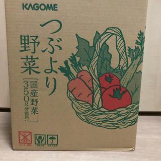 カゴメ(KAGOME)のつぶより野菜 カゴメ 195g×30本(野菜)