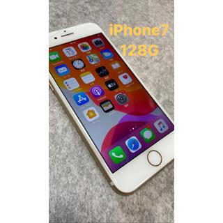 Apple - iPhone7 Gold 128G docomo