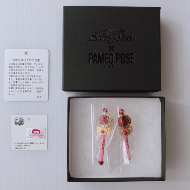 PAMEO POSE(パメオポーズ)のセーラームーン x パメオポーズ 伊勢丹限定 ピアス 新品未使用 レディースのアクセサリー(ピアス)の商品写真