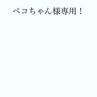 ウニコ(unico)の新品unicoカーテン(カーテン)